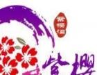 本公司转让商标(紫樱泪)非中介,35类商标