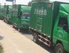 货运带车购车司机加盟加盟 汽车租赁