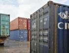 集装箱改装、活动房、集装箱出售、集装箱维修租赁