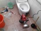 专业疏通下水道公司哪家好 维修水管 疏通维修马桶
