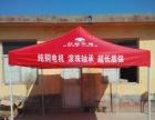 石家庄 帐篷太阳伞租赁 出租 定做 户外帐篷租赁