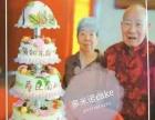 衡阳市订购生日蛋糕免费配送