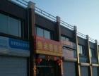 和林格尔 新区管委会后 商业街卖场 113.6平米