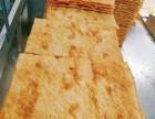 北京薄脆批发 17 24薄脆 煎饼专用薄脆 哪里批发薄脆