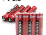 哒哒马新款7号电池 玩具电池厂家直销 电