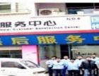 梅州市万和电器维修电话(梅州-梅县)万和维修电话