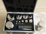 安徽滁州1mg-200g仪器校准不锈钢砝码(套装)