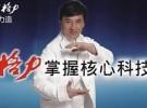 武汉售后维修服务网点189 7614 6587