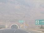 小客车代驾,长途代驾,酒后代驾,扬州专业代驾,陪练。