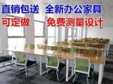 老板桌,會議桌,前臺,工位,會客沙發,洽談桌老板椅