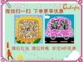 五谷化糖丸贵么~多少钱一盒/几板/几粒(图+新闻报道)