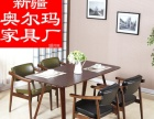 新疆奥尔玛酒店、酒吧、ktv、咖啡厅、餐厅、网吧网咖家具定制