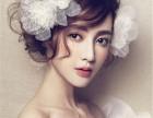 惠州化妆培训学校学化妆学费多贵呢价格一览表