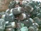 北京朝阳区王四营收购废铁回收 上门回收废品
