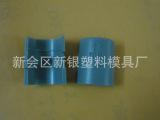 供应防静电塑料夹片 置物架卡扣 圆形卡扣 锥式夹片 Phi19x
