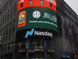 纽约时代广场大屏轻奢新体验 选纽约时代广场大屏幕到美国纳斯达