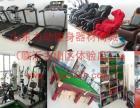 山东省健身器材跑步机销售临沂市兰山区