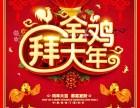 宝鸡景秀旅行社春节出境计划
