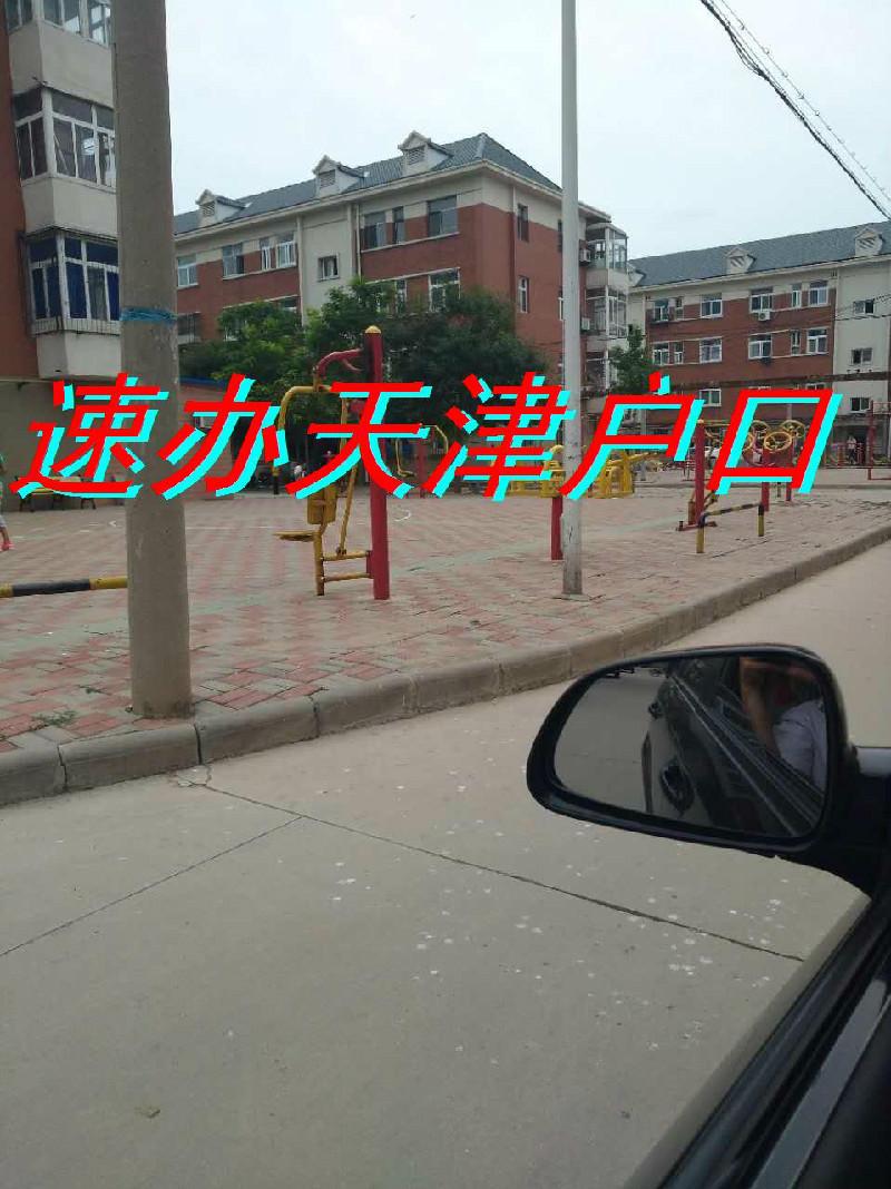 外地客户天津购房 无需社保 无需完税