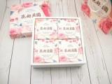 中秋节创意礼物公司员工福利 月饼香皂肥皂礼盒