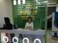 上海赛维洗衣生活馆蚌埠2715店
