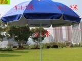 本人有一把户外太阳伞转让