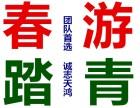 北京哪里可以植树?平谷天云山玻璃栈道+植树节活动一日游