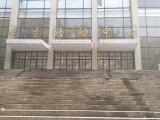 街道口广埠屯武汉大学华中师范大学学拉丁踢踏舞找绿池机构