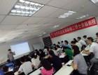 重庆太奇MBA系统班开班