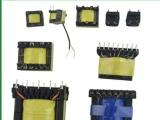 供应5V2A EE13加宽高频变压器
