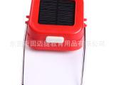 红色太阳能应急手提灯  四色入优质室外照明灯具  手提灯厂家直销