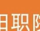 岳阳新途平面设计提高班培训