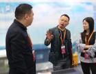 2019重庆油烟净化/餐厨消毒及垃圾处理技术与设备展览会