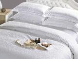 酒店布草 客房床上用品 3件4件套纯棉提花银杏花纹白色厂家定制