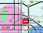 金阳高铁站旁边北大资源梦想城15平方商业街返租旺铺
