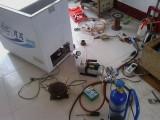 光谷创业街葛洲坝世纪花园冰箱空调热水器燃气灶厨房水龙头维修