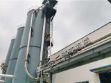 碳酸钙粉体管链机输送 博阳管链输送机除尘