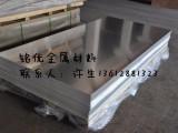 供应航空铝板7050 超硬