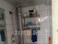 7小区 5楼 2室 家具齐全 可以洗澡做饭 便宜租