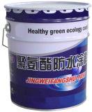 批发防水涂料,知名的聚氨酯防水涂料厂家