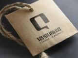 哈尔滨多维广告 画册设计 logo设计 包装设计 印刷服务