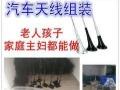 上海招商加盟 农用机械 投资金额 1万元以下