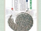 安康石泉铝基臭氧催化剂生产厂家森洋环境