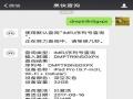 【搞定了!】ipad pro 4g+wifi版