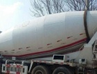 转让 混凝土泵车三一重工低价转让多台6到20方搅拌车