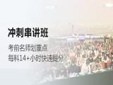 上海会计考证培训,注册会计师晚间培训班