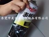 表板蜡气雾罐 气雾剂罐 马口铁罐 柏油沥青清洗剂铁罐 喷雾罐