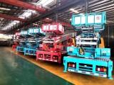 安阳蓝牌32米云梯车厂家直销中搬家云梯