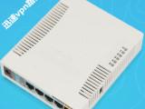 迅速硬件VPN 美国10M独享专线VPN 企业专用VPN