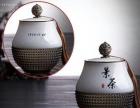 经典观心琉璃茶叶罐定制